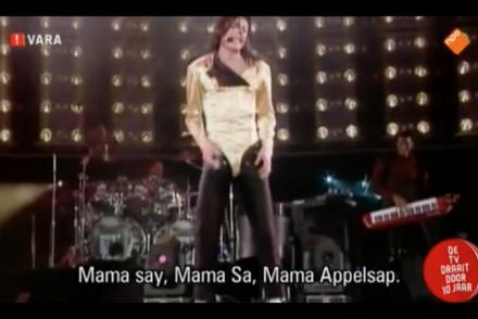 Waarom kun je een Mama Appelsap nooit meer niet-horen?